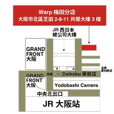 Warp梅田分店